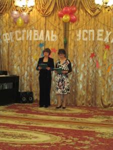 ведущие фестиваля :Светлана Анатольевна и Ирина Николаевна.